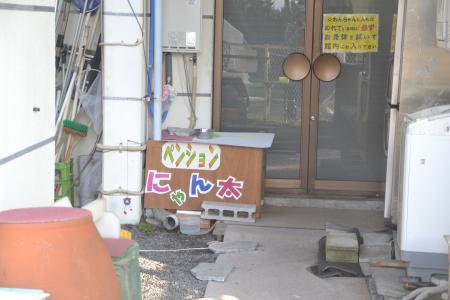 20121121伊豆旅行04