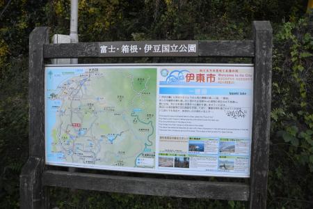 20121121伊豆旅行26