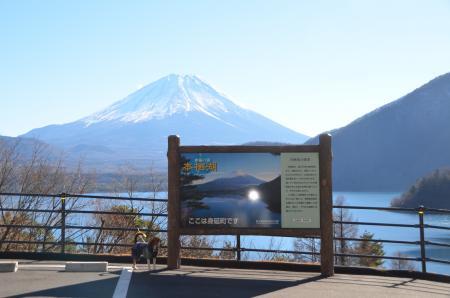 20121211本栖湖14