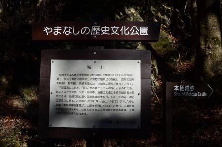 20121211本栖城祉01