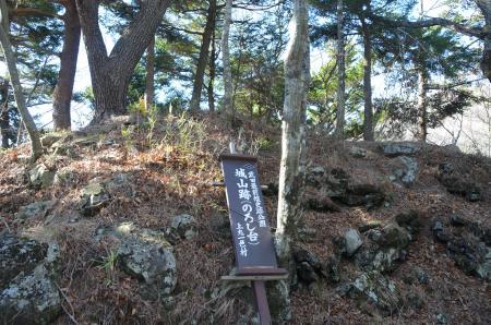 20121211本栖城祉18