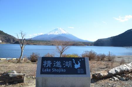20121211精進湖14