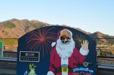 20121216宮ケ瀬湖イルミ02