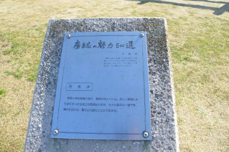 20121224佐貫城址04