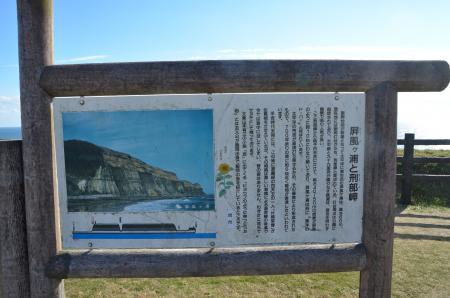 20121224佐貫城址02