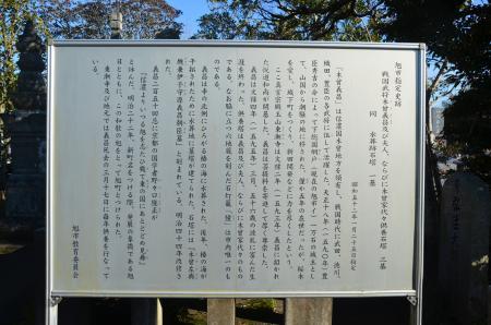 20121224網戸城址02