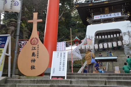 20121227江ノ島04