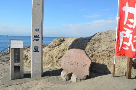 20121227江ノ島12