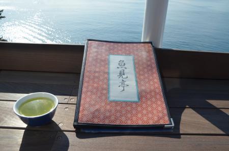 20121227江ノ島17