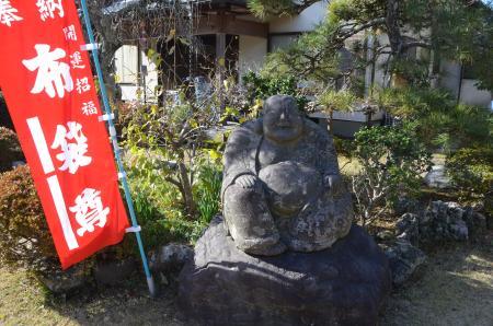 20130101佐倉七福神48