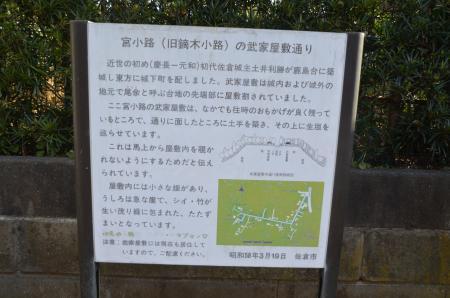 20130101佐倉七福神43