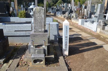 20130101佐倉七福神49