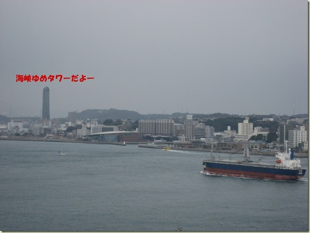 IMG_1663_1