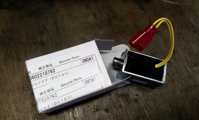 20120803_163721.jpg