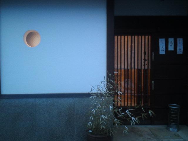 kanazawa5.jpg