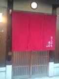 nishibuchi11.jpg
