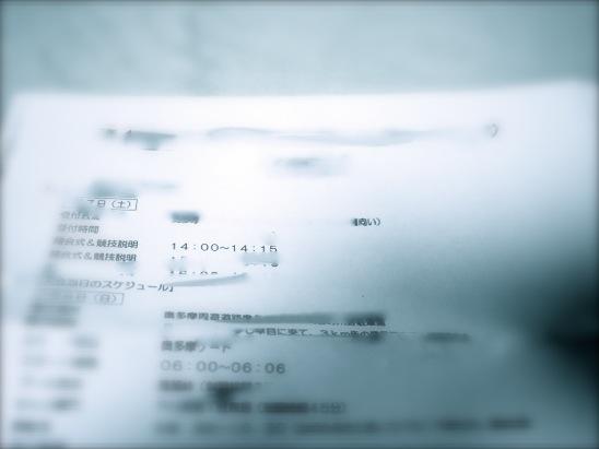 P100011121.jpg