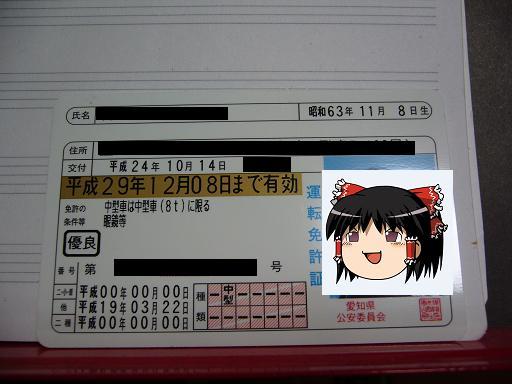 P1080493.jpg