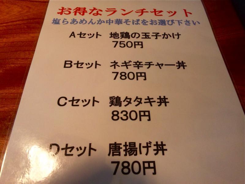 DSC_0004_convert_20120923150027.jpg
