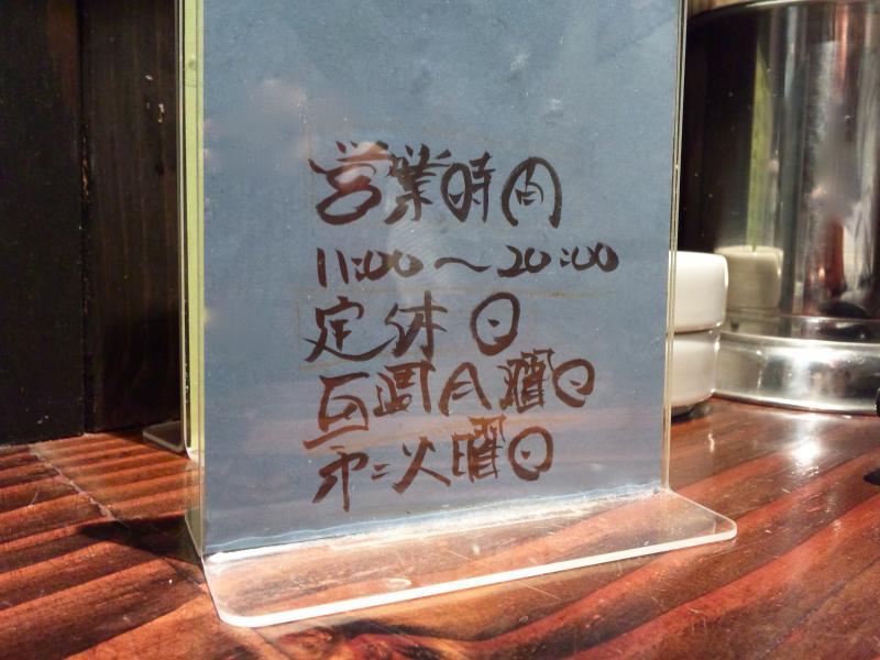 DSC_0004_convert_20121019180741.jpg