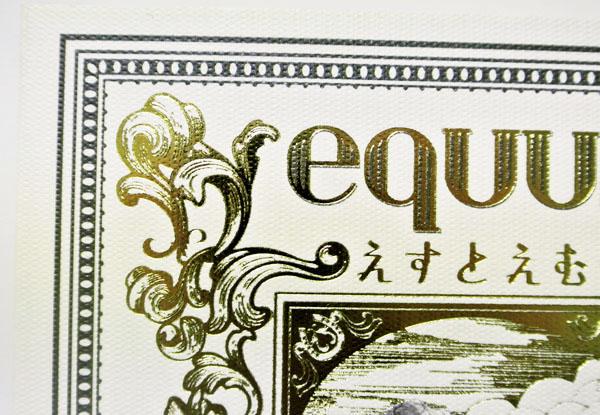 equus2.jpg