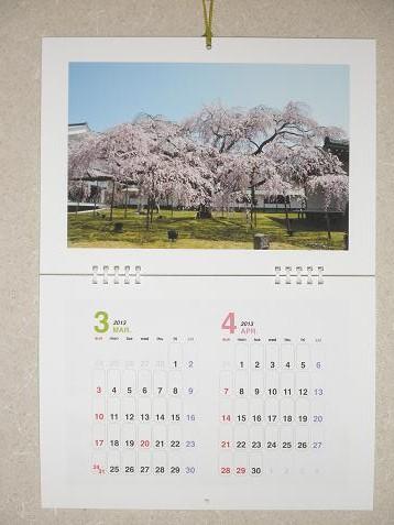 カレンダー 002