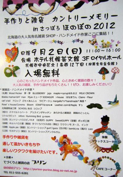 010_convert_20120808114020.jpg