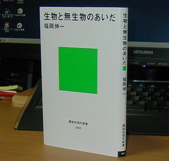book_fukuoka.jpg