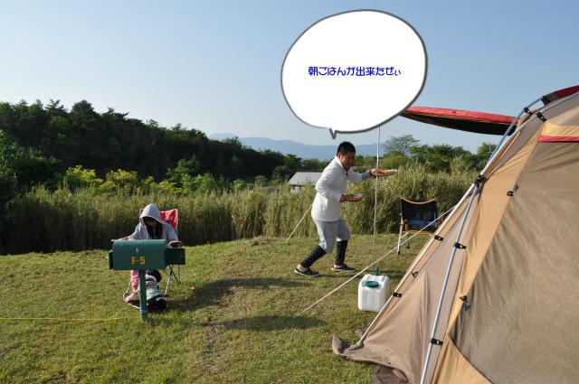 DSC_0395_20120526092836.jpg