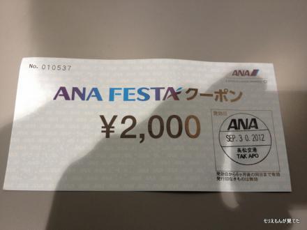 2012-09-031.jpg