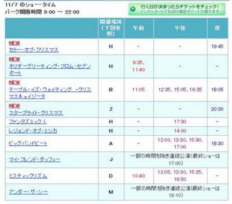 20121107sea.jpg
