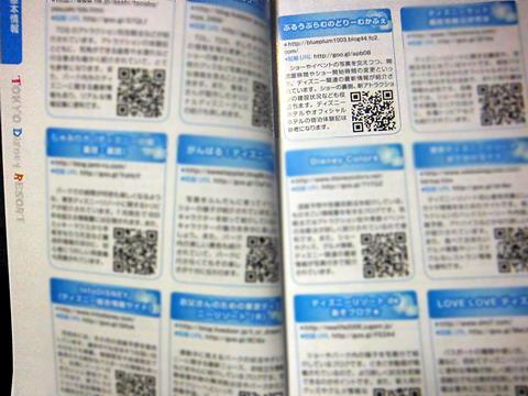 DSCF60244.jpg
