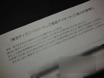 DSCF6ccc.jpg