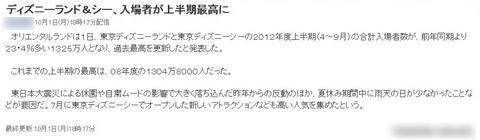 DSCF81811hh.jpg