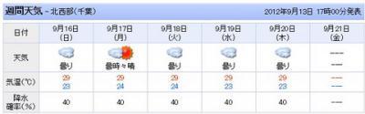 IMG_shuukann.jpg