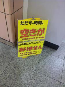 SH3D-0692.jpg