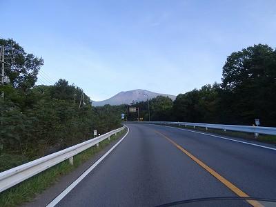 2014-09-23_07-25-23.jpg