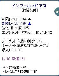SPSCF0463.jpg