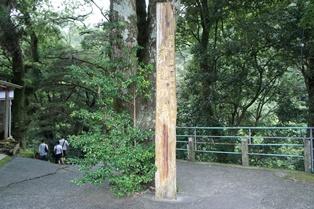 浄蓮の滝1