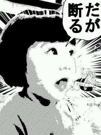 manga_20121003220938.jpg