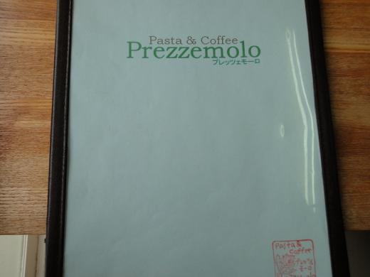 パスタアンドコーヒー・プレッツェモーロ メニュー6