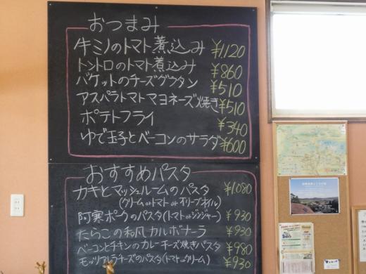 パスタアンドコーヒー・プレッツェモーロ メニュー8