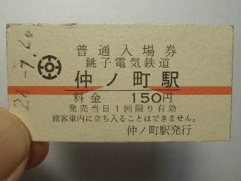 R0012176_copy.jpg
