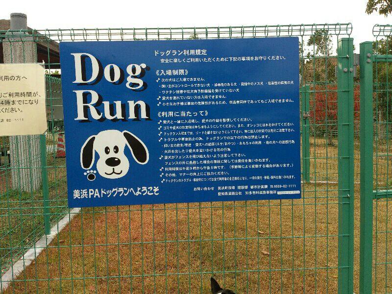 fc2blog_201211281013412e0.jpg
