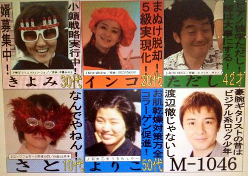 20121217kjhpo2.jpg
