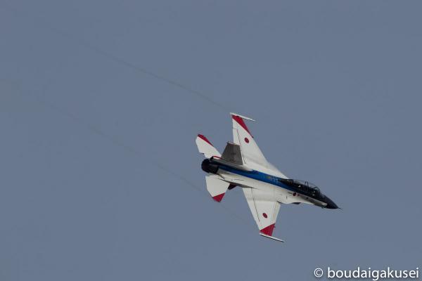 2011年 岐阜基地航空祭 その2 06