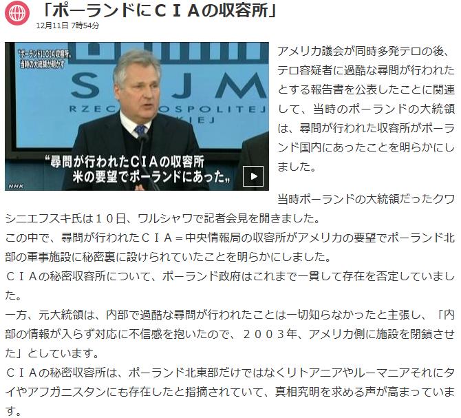 NHK CIA2