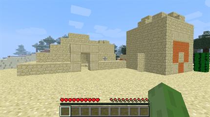 砂漠で何か見つけた。 (1)