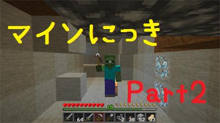 Part2.png