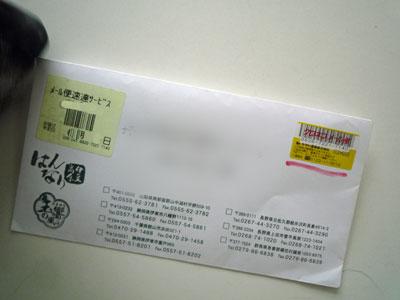 f0211aきん